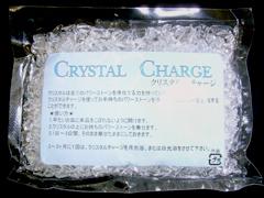 クリスタル・チャージ